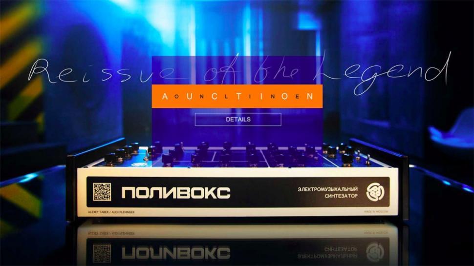Polivoks - 100 limitierte Exemplare erhältlich