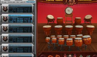 Test: Best Service Peking Opera Percussion