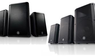 Yamaha DBR und CBR - Aktive und passive Lautsprecher