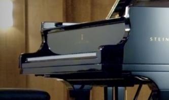 Test: VSL Synchron Concert D-274 Grand Piano