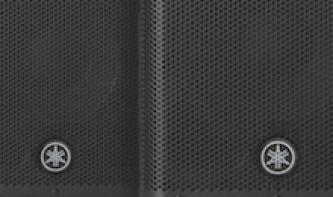 Yamaha präsentiert kompakte Beschallungslautsprecher der DXR mkII Serie